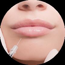 Контурная пластика губ (хейлопластика)